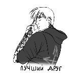 channal-avatar